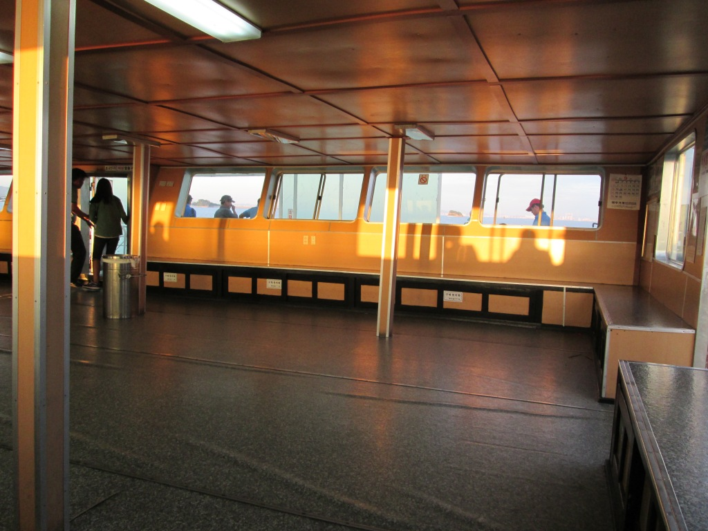 Every Ferry has a sitting place...However, you usually have to take off your shoes.