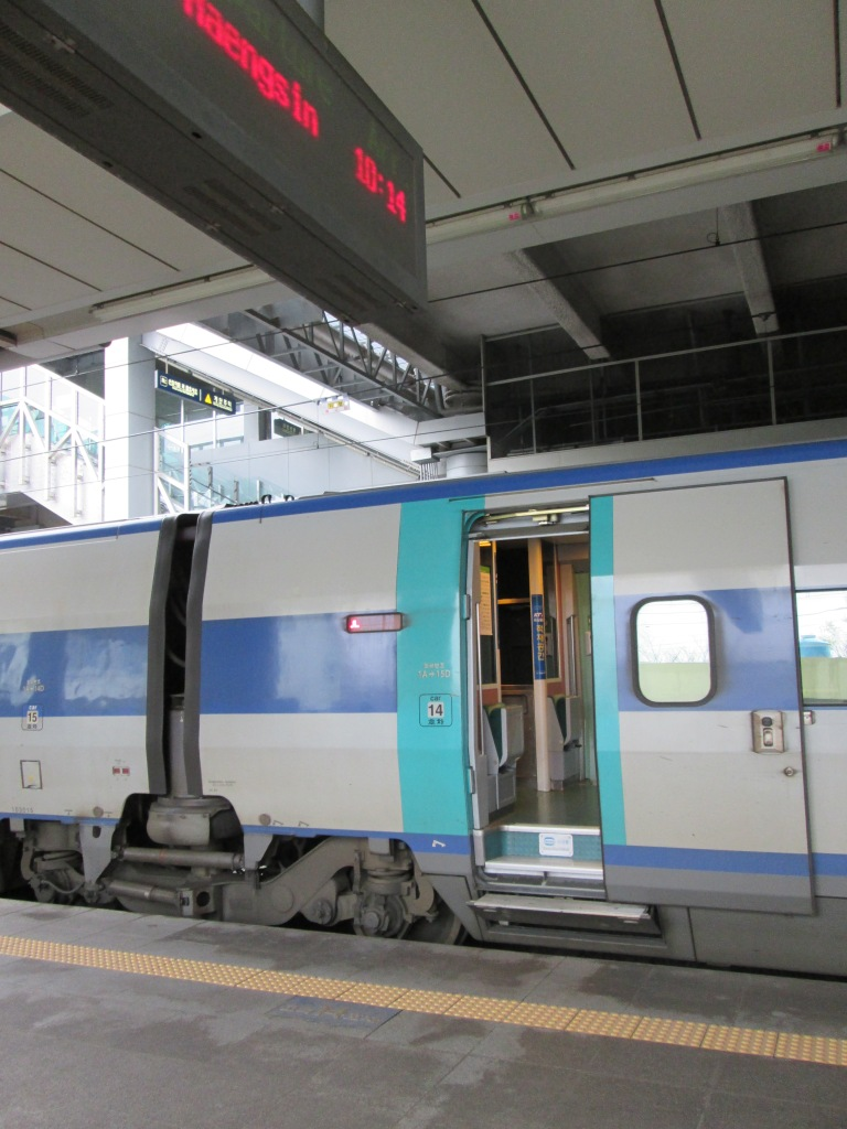 Korean train