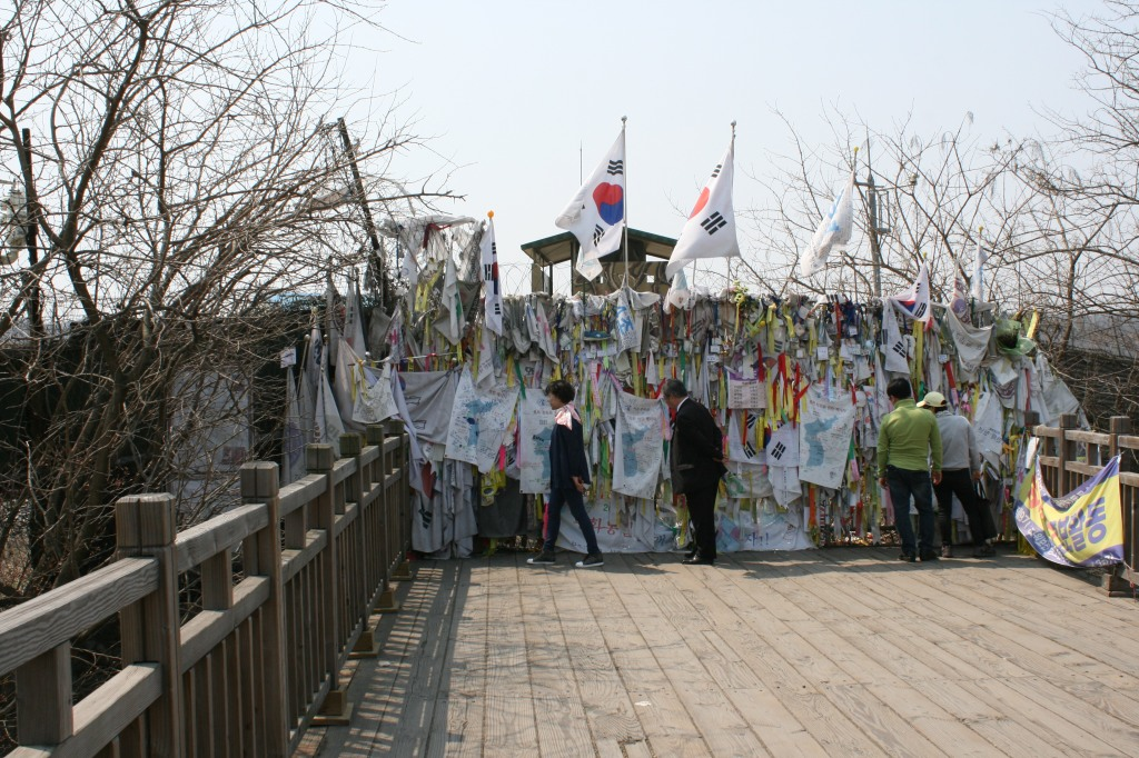 Memorial for North Korea