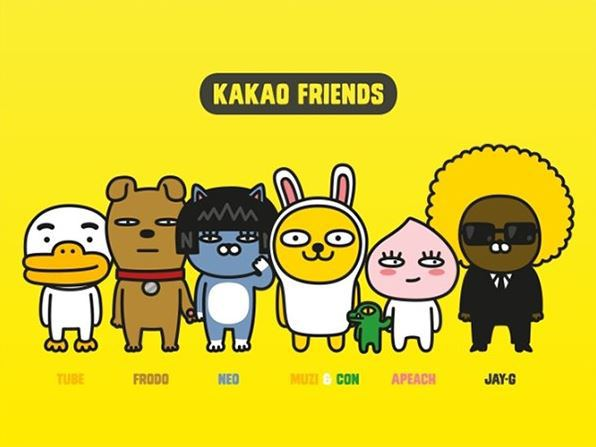 Photo courtesy of Kakao