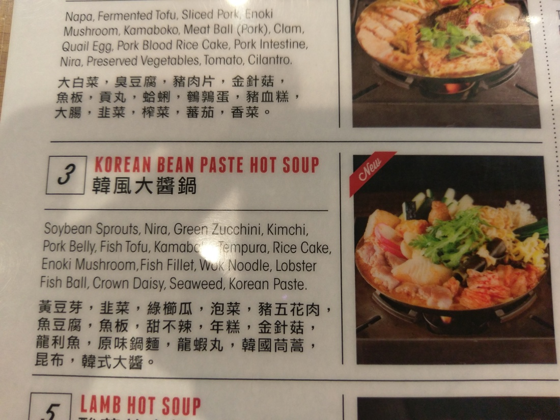 It's as though they thought about what all is kinda Korean and put it all in one pot.